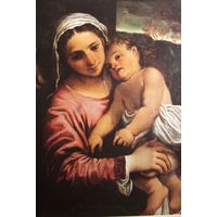 Carracci, The Holy Family